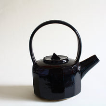 Load image into Gallery viewer, Faceted Tea Set for 4
