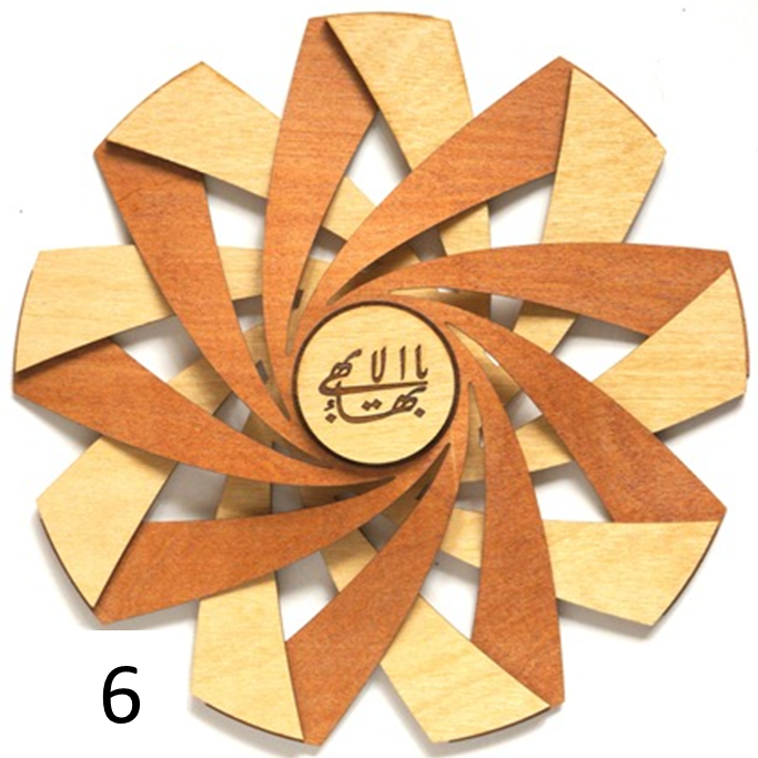 Stained Wooden Wall Hangings with Greatest Name or The Ringstone Symbol - Natural Birch