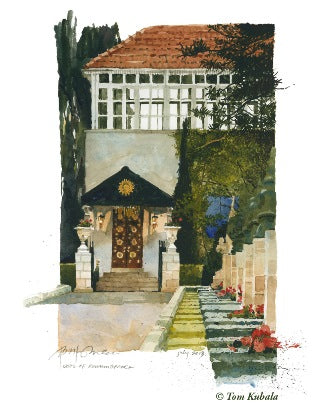 Shrine of Baha'u'llah Limited Edition Watercolor