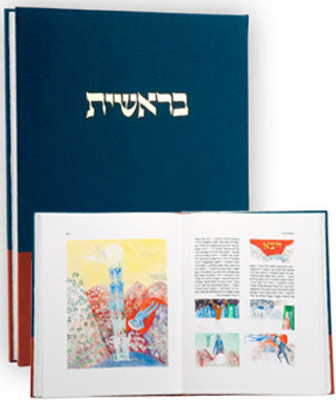 Illuminated Book of Genesis