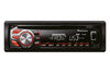 DEH-1600UB   |   Stereo, CD, USB, 1 Pre-out,