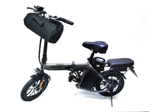MC Carrying Bag - JI-MOVE | PAB | Electronic Bicycle Singapore