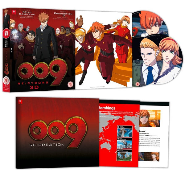 009 Re:Cyborg - Blu-ray/DVD Collector's Edition