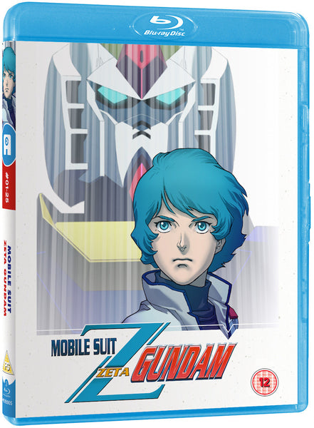 Mobile Suit Zeta Gundam Part 1 of 2 - Blu-ray (w/ Ltd Edition Box)