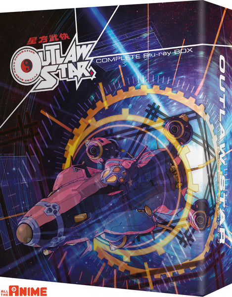Outlaw Star - Blu-ray Ltd Collector's Edition