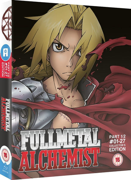 Fullmetal Alchemist - Part 1 Blu-ray Ltd Collector's Edition