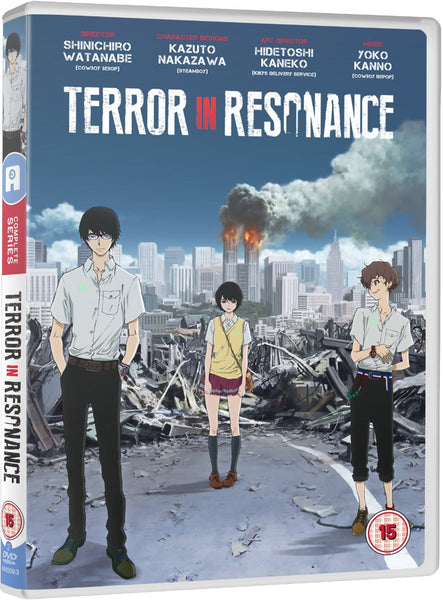 Terror In Resonance - DVD