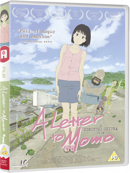 A Letter to Momo - DVD
