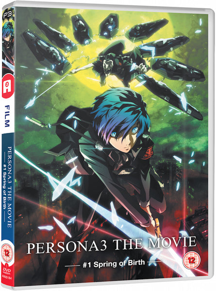 Persona 3: Movie #1 - DVD