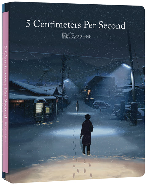 5 Centimeters Per Second - Blu-ray+CD Steelbook Collector's Edition