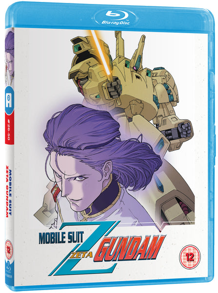 Mobile Suit Zeta Gundam Part 2 of 2 - Blu-ray (w/ Ltd Edition Art Book)