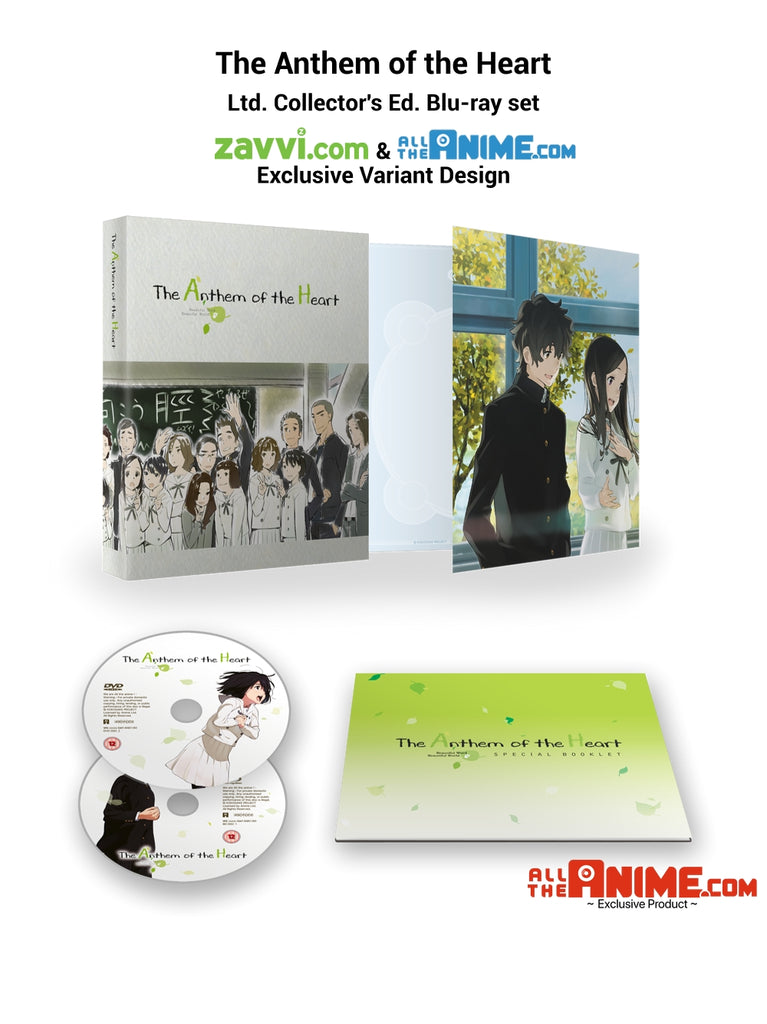 Anthem Of The Heart Blu Ray Dvd Collector S Ed Variant