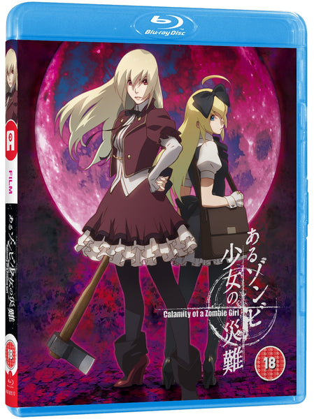 Calamity of a Zombie Girl - Blu-ray