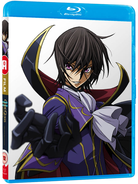 Code Geass II: Transgression - Blu-ray Collector's Edition