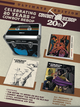 Cowboy Bebop - Blu-ray Ultimate Edition