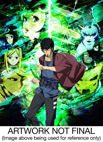 Dimension W - Blu-Ray Ltd. Collectors Ed.