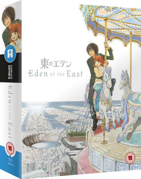 Eden of the East (TV Series + Movies) - Blu-ray Ltd Collector's Edition