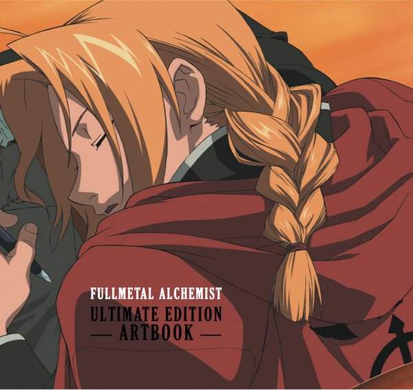 Fullmetal Alchemist - Blu-ray Ultimate Edition