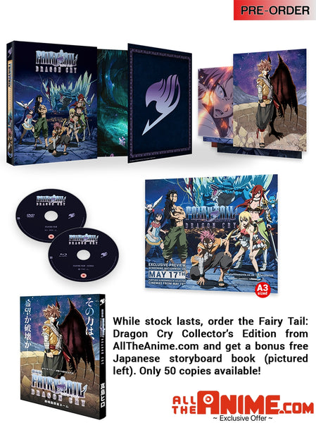 Fairy Tail - Blu-ray+DVD Ltd Collector's Ed. + Storyboard book bundle *AllTheAnime.com Exclusive*