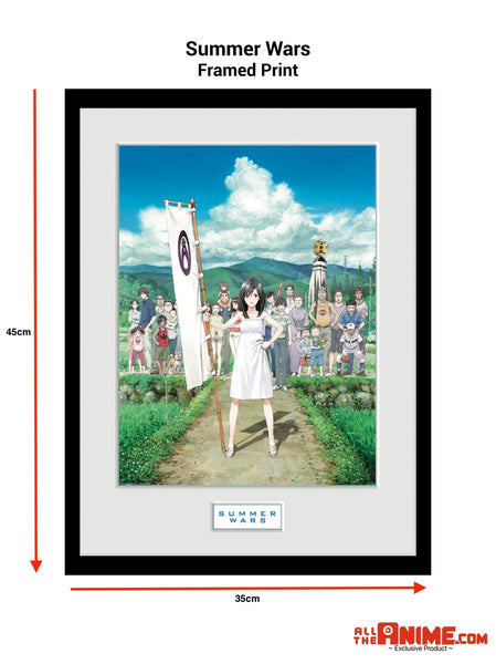 Framed Print: Summer Wars