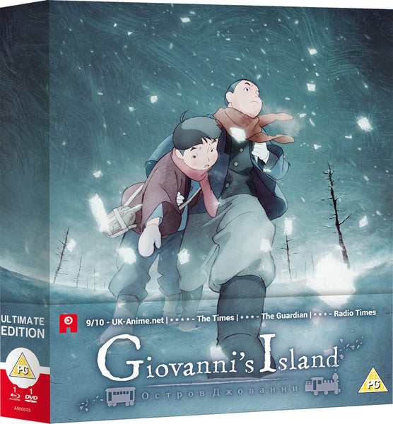 Giovanni's Island - Blu-ray/DVD Ultimate Edition