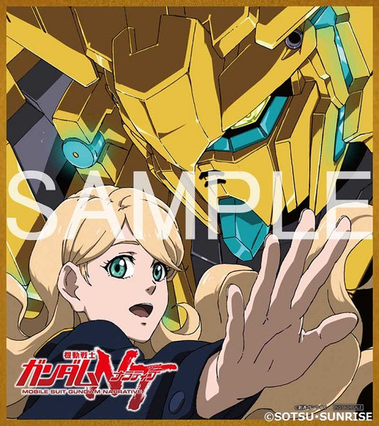 Mobile Suit Gundam NT - [IMPORT] Blu-ray Collector's Edition