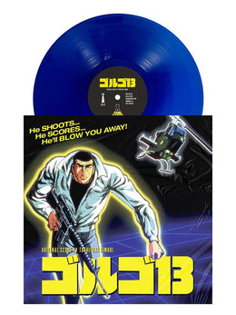 Golgo 13: The Professional - Official Soundtrack Vinyl