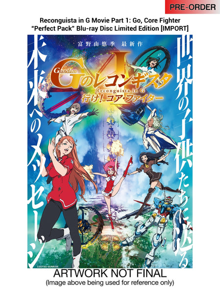 Reconguista in G Movie 1: Go, Core Fighter - [IMPORT] Blu-ray Limited Edition