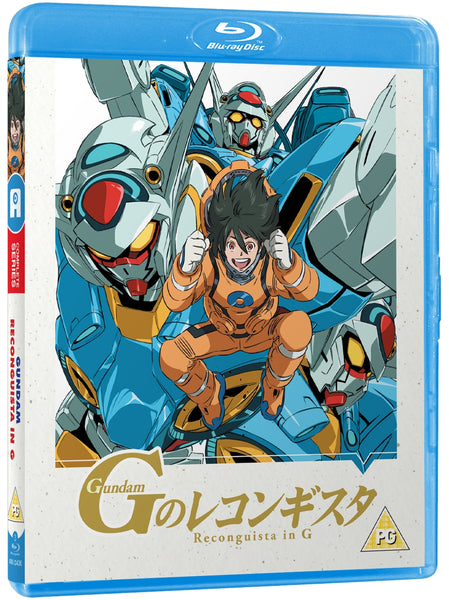 Gundam: Reconguista in G - Blu-ray