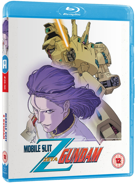 Mobile Suit Zeta Gundam Part 2 of 2 - Blu-ray