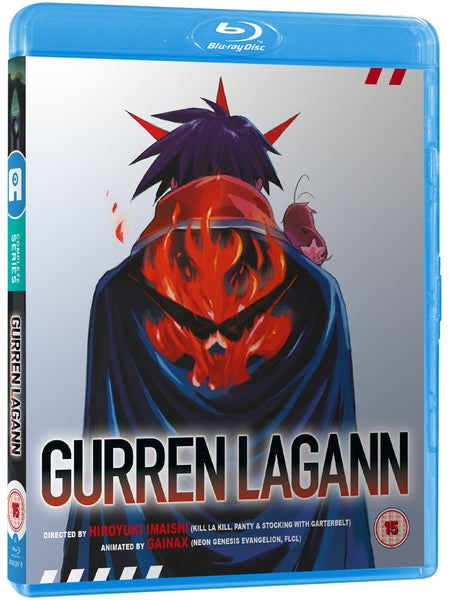 Gurren Lagann (TV Series) - Blu-ray