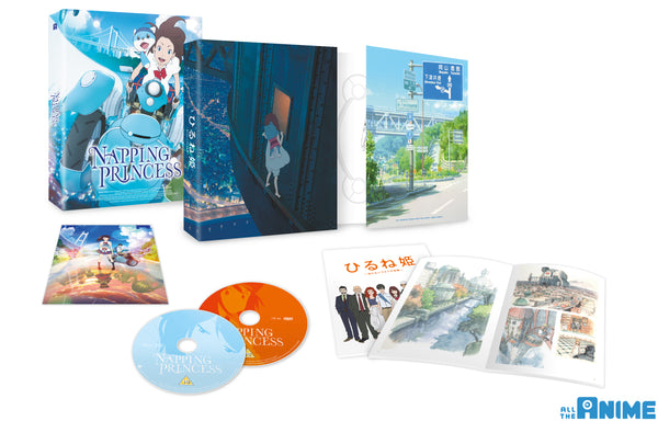 Napping Princess - Blu-ray/DVD Collector's Edition (w/ bonus clear file)