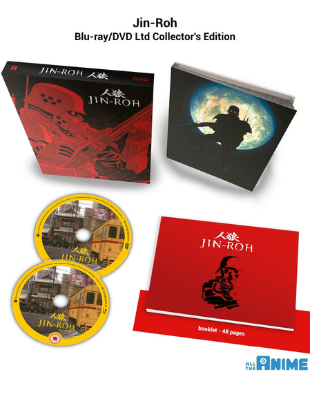 Jin-Roh - Blu-ray/DVD Collector's Edition