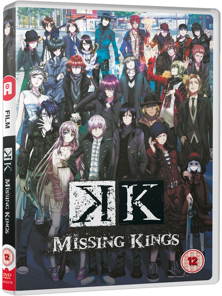 K: Missing Kings (Movie) - DVD