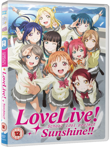 Love Live! Sunshine!! - DVD