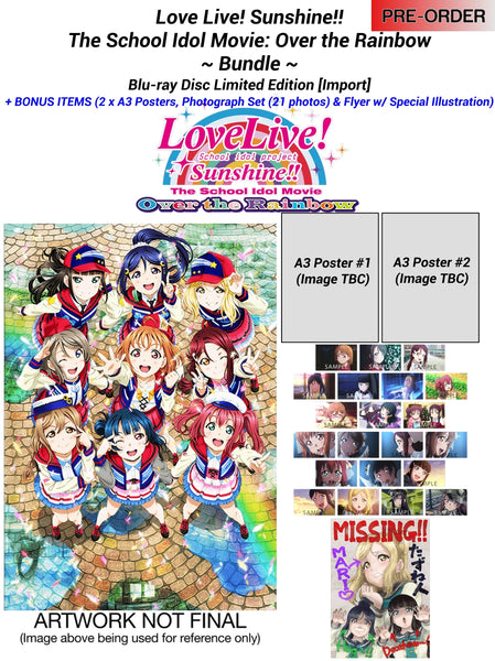 Love Live! Sunshine!! The Movie + BONUS ITEMS - [IMPORT] Blu-ray Limited Edition