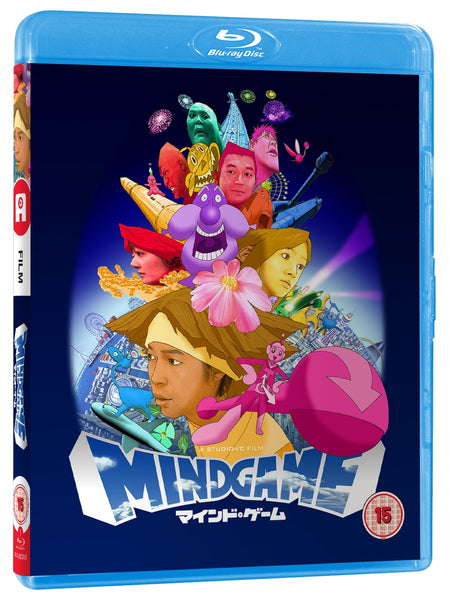 MIND GAME - Blu-ray