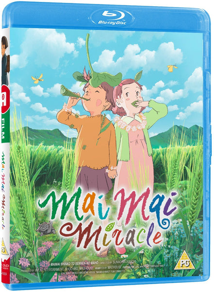 Mai Mai Miracle - DVD/Blu-ray