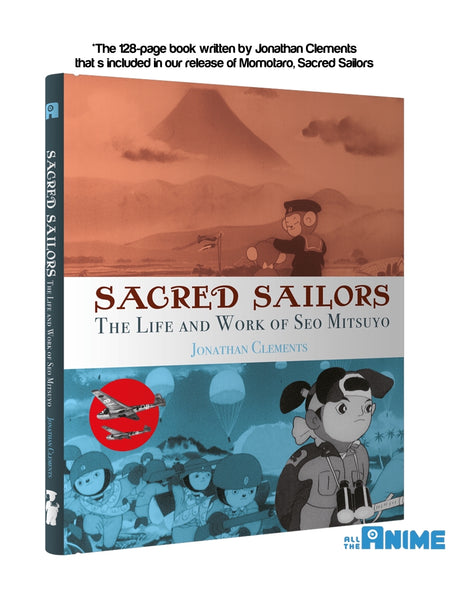 Momotaro, Sacred Sailors - Blu-ray/DVD Collector's Edition