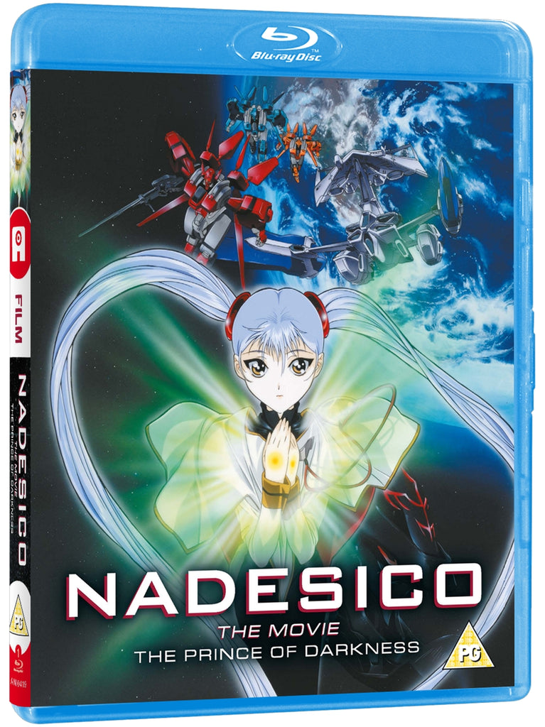 Martian Successor Nadesico The Movie: The Prince of Darkness - Blu-ray