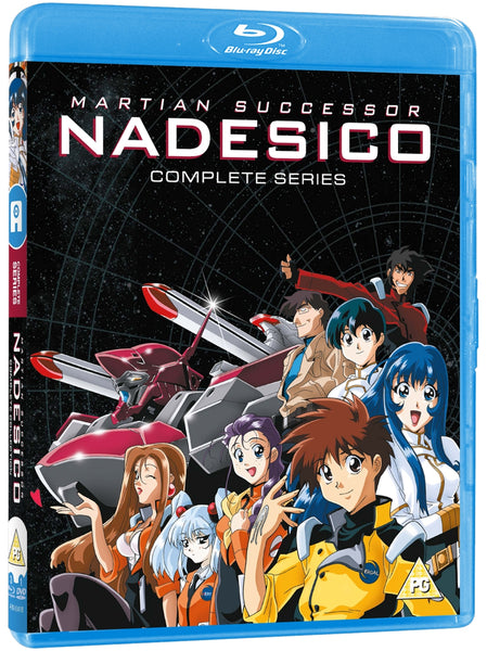 Martian Successor Nadesico (TV series) - Blu-ray