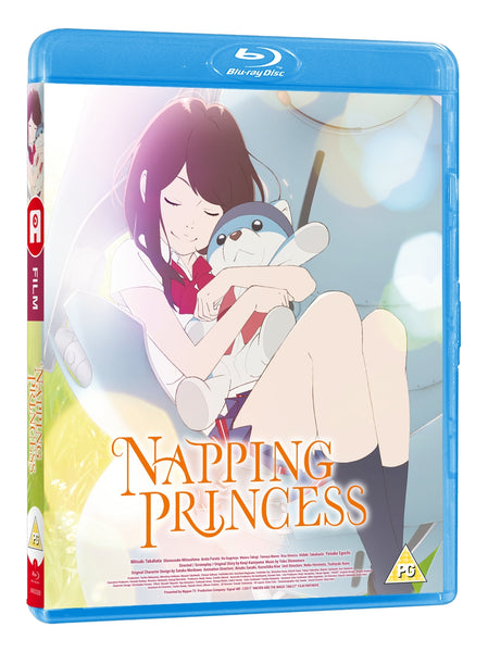 Napping Princess - Blu-ray