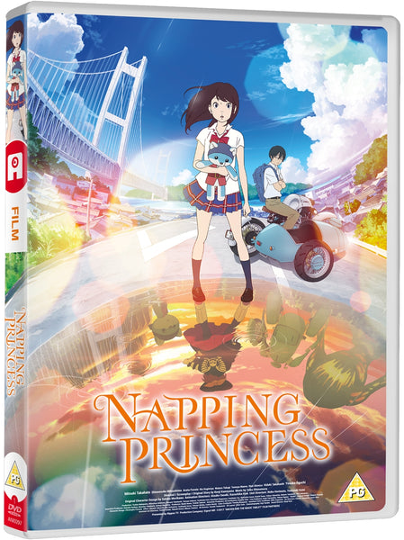 Napping Princess - DVD