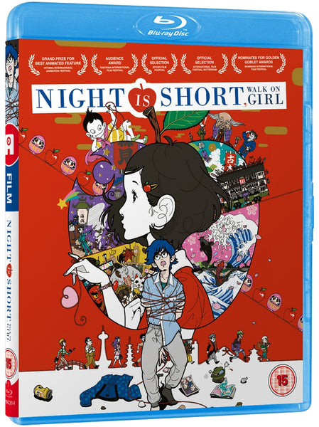 Night is Short, Walk on Girl - Blu-ray
