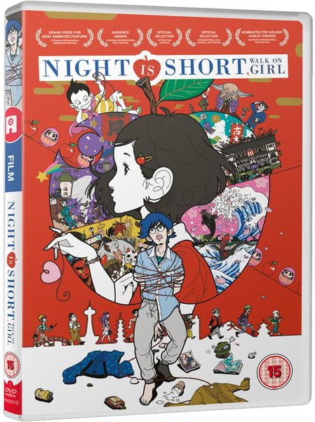 Night is Short, Walk on Girl - DVD