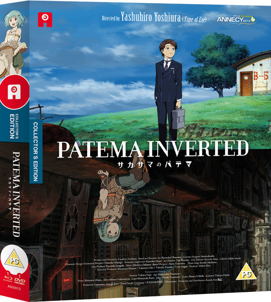 Patema Inverted - Blu-ray/DVD Collector's Edition