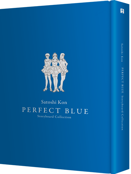 Perfect Blue Ultimate Edition