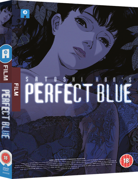 Perfect Blue - DVD