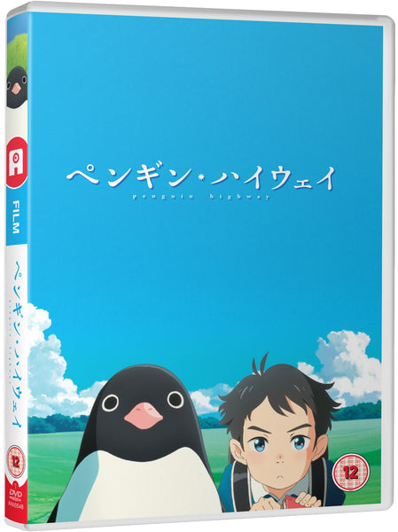 Penguin Highway - DVD