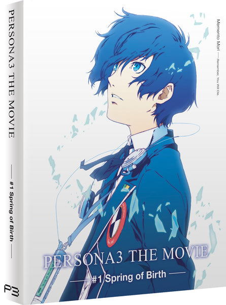 Persona 3: Movie #1 Spring of Birth - Blu-ray+DVD Ltd Collector's Edition set